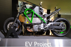 Kawasaki show geared Electric Concept